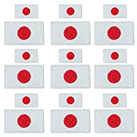 NONOKY ワッペン アップリケ 日の丸 日本 国旗 オリンピック 応援 オリンピック応援 アイロン サバゲー 18個セット (日本)