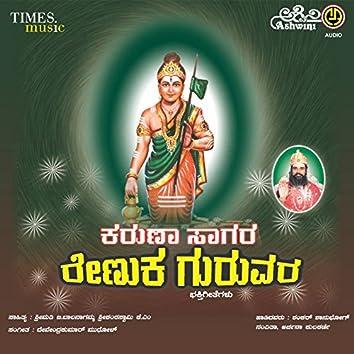 Karuna Sagara Renuka Guruvara