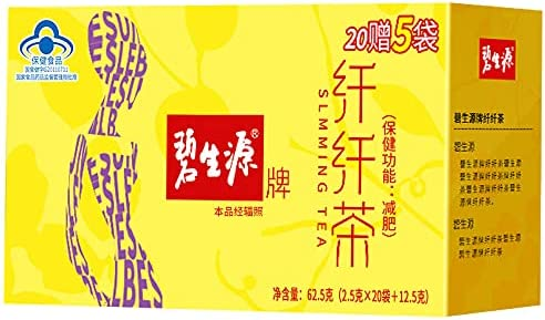 Besunyen Slimming Choice Tea Weight Management Cheap mail order specialty store Fat Reducing Burn Herbal