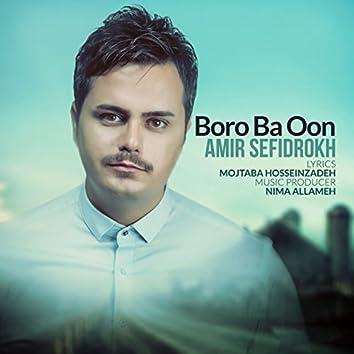 Boro Ba Oon