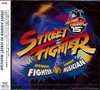 STREET FIGHTER VS STREET MUSICIAN
