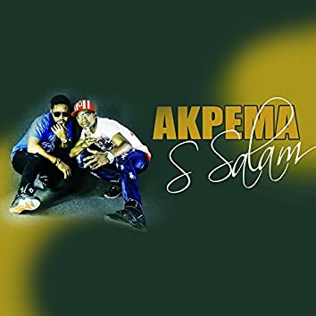 Akpema