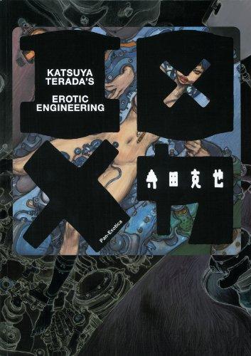 Katsuya Terada - Erotic Engineering