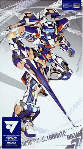 Temjin 747J (1/100 scale Plastic model kit) Hasegawa Cyber Troopers Virtual-On [JAPAN]