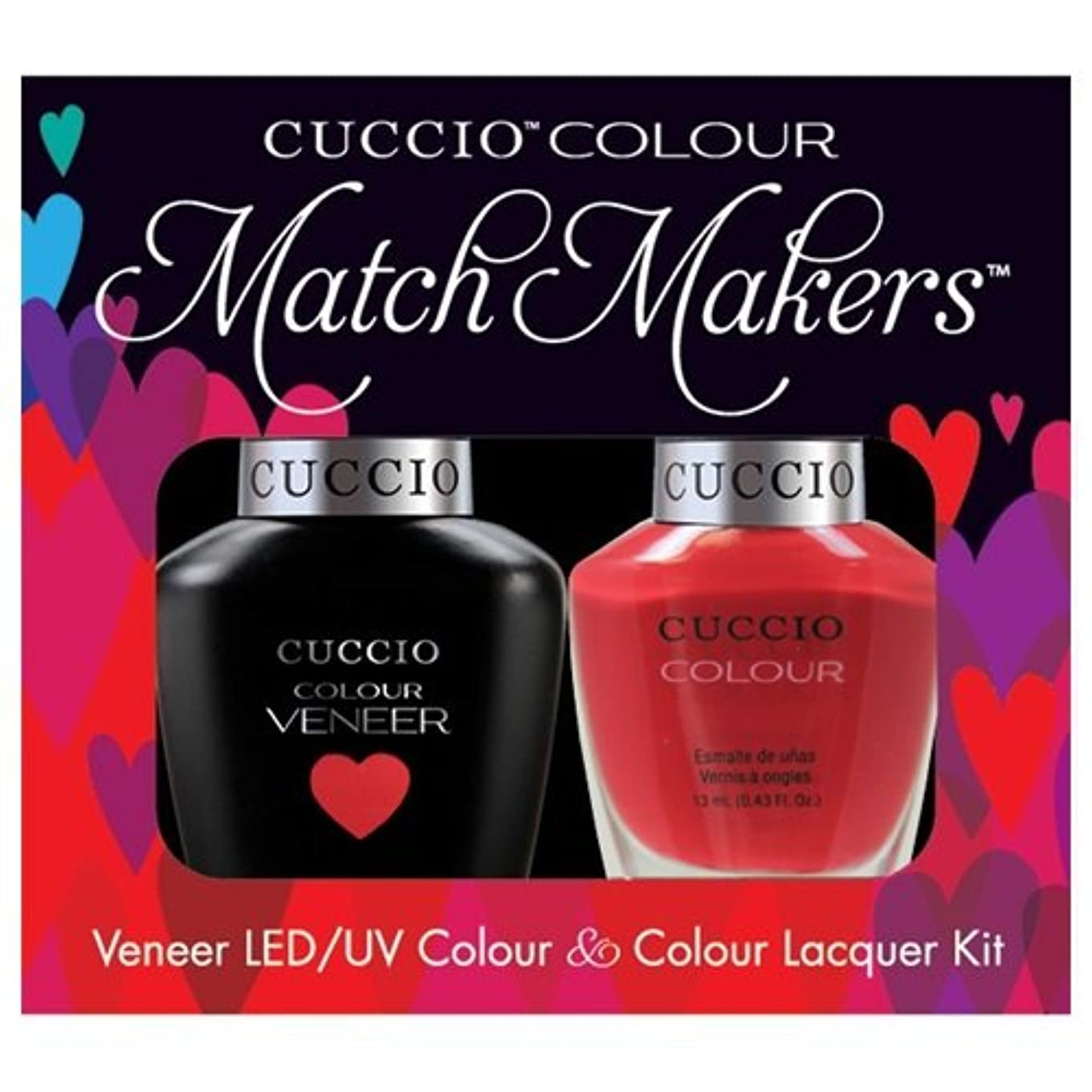 リーガン講義鉛Cuccio MatchMakers Veneer & Lacquer - A Pisa My Heart - 0.43oz / 13ml Each