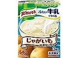 クノール カップスープ 冷たい牛乳でつくるじゃがいものポタージュ 3食 箱58.5g