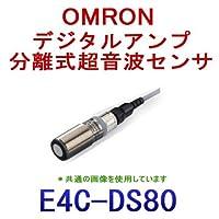 オムロン(OMRON) E4C-DS80 デジタルアンプ分離式超音波センサ (ストレート) NN