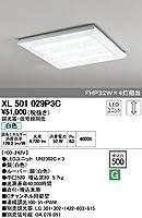 XL501029P3C オーデリック LEDベースライト(LED光源ユニット別梱)(調光器・信号線別売)