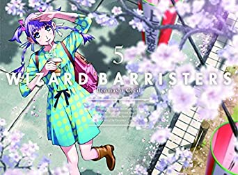 ウィザード・バリスターズ-弁魔士セシル-5 [Blu-ray]