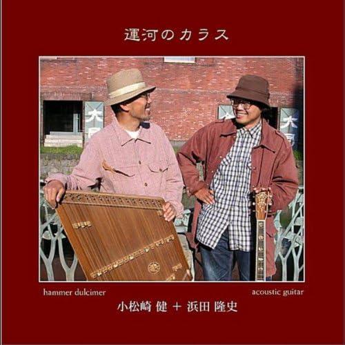 Kenji Komatsuzaki & Takashi Hamada