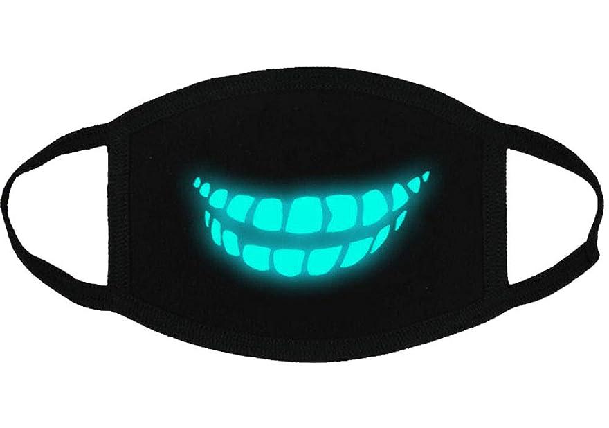 葉っぱ蓮見つけるクールな光沢のある歯のパターンコットンブレンドアンチダストフェイスマスク、Y3