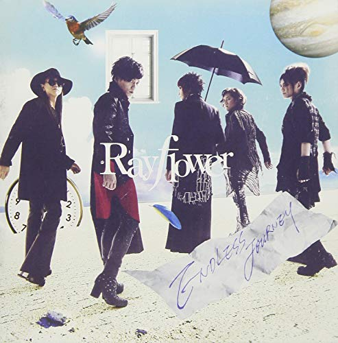 Rayflower