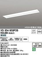 XD504002P3B オーデリック LEDベースライト(LED光源ユニット別梱)