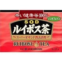 山本漢方 ルイボス茶100% 3G x 40包