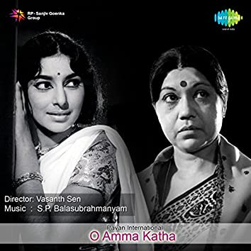 O Amma Katha (Original Motion Picture Soundtrack)