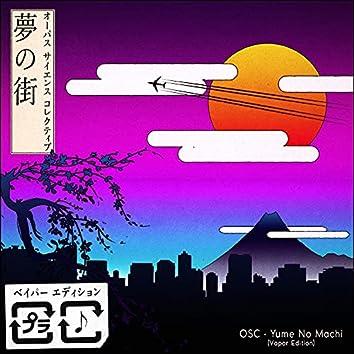 Yume No Machi (Vapor Edition)