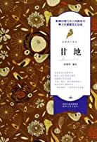 The biographies of Gandhi(Chinese Edition)