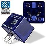 RW111BL 日本 国内 専用 電源 変換 プラグ Ren!con レンコン 6A ブルー | マルチ 変換 アダプター BF C SE O O2 B3 CB (UK EU AU CN IN 等) タイプ 対応 Aタイプ CからA 日本で使う PSE 取得 ロードウォーリア