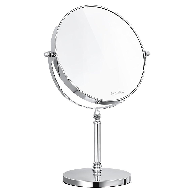 想像力水曜日本当にFrcolor 化粧鏡 卓上ミラー 両面鏡 スタンドミラー 10倍拡大鏡 ラウンド 拭く布を付き 8インチ 360度回転 メイクアップミラー