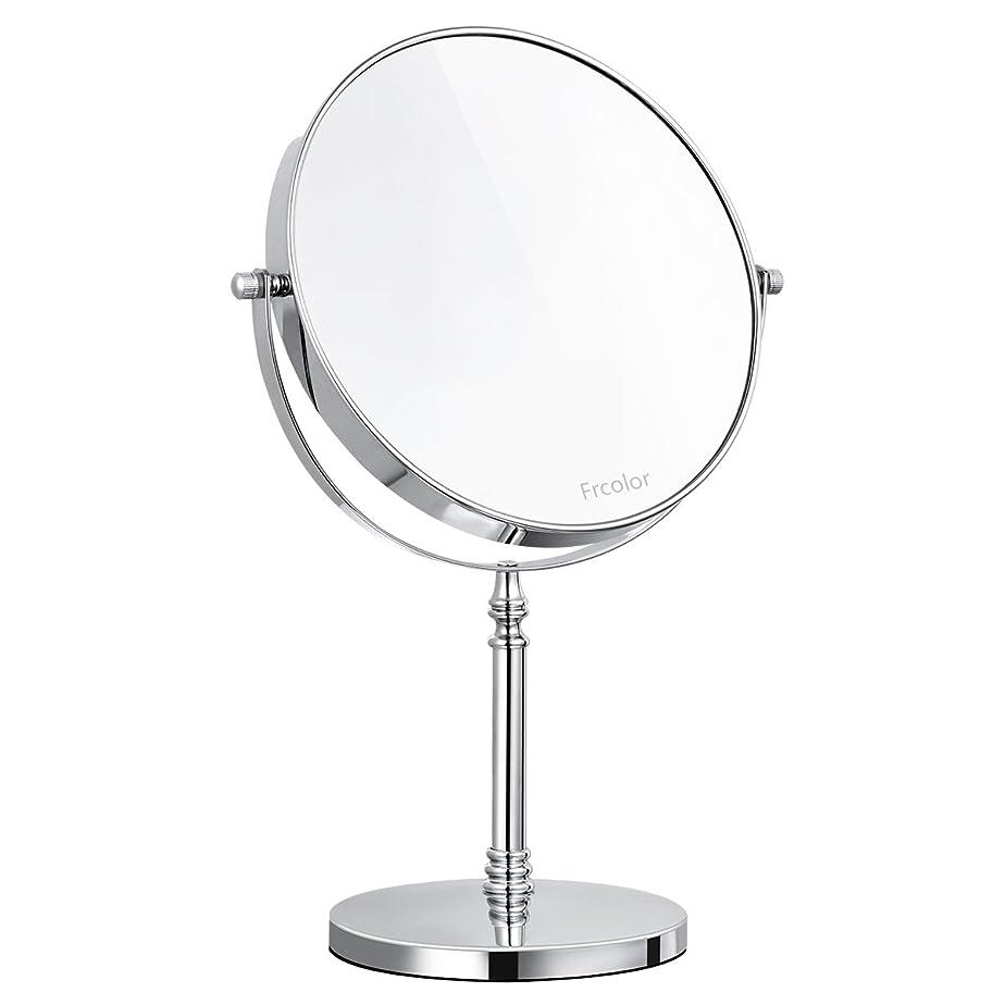 困惑する避難出発するFrcolor 化粧鏡 卓上ミラー 両面鏡 スタンドミラー 10倍拡大鏡 ラウンド 拭く布を付き 8インチ 360度回転 メイクアップミラー
