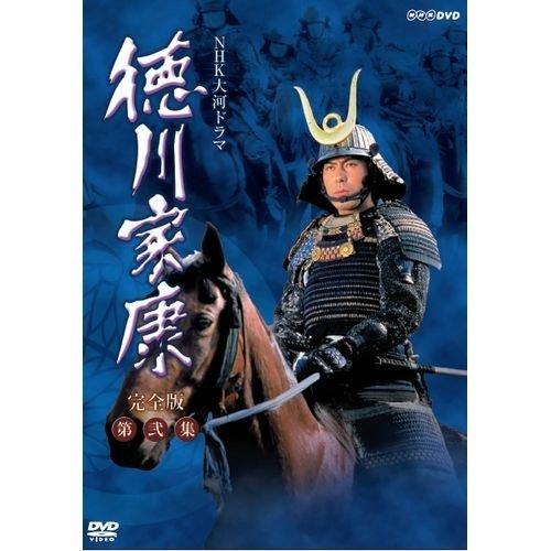 JAPANESE TV DRAMA Taiga Drama Tokugawa Ieyasu Complete Edition Vol. 6 DVD Boxes [NHK Square Limited Items] (JAPANESE AUDIO , NO ENGLISH SUB.)