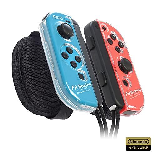 【任天堂ライセンス商品】Fit Boxingシリーズ専用 Joy-Conアタッチメント for Nintendo Switch【Nintendo Switch対応】