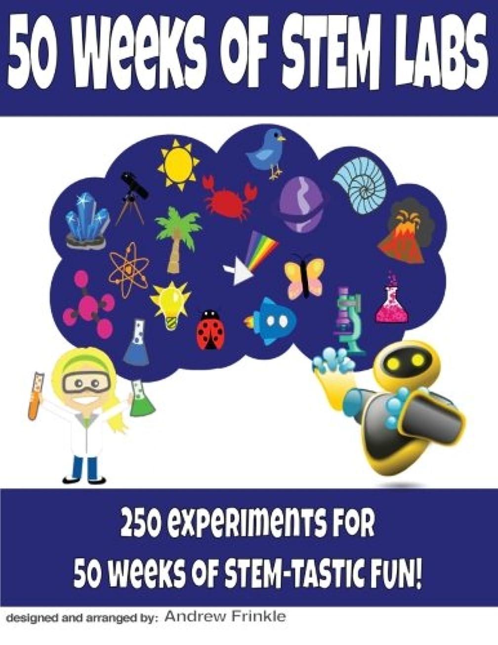 パンツフラフープ狂乱50 Weeks of STEM Labs (50 STEM Labs)