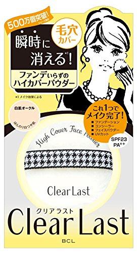 Clear Last Face Powder High Cover Fair Ochre