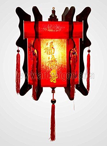 Aziatische lampion van zijde, rood, geborduurd – hoogte 40 cm – kunsthandwerk uit Vietnam (ref. LSB-45R-B).