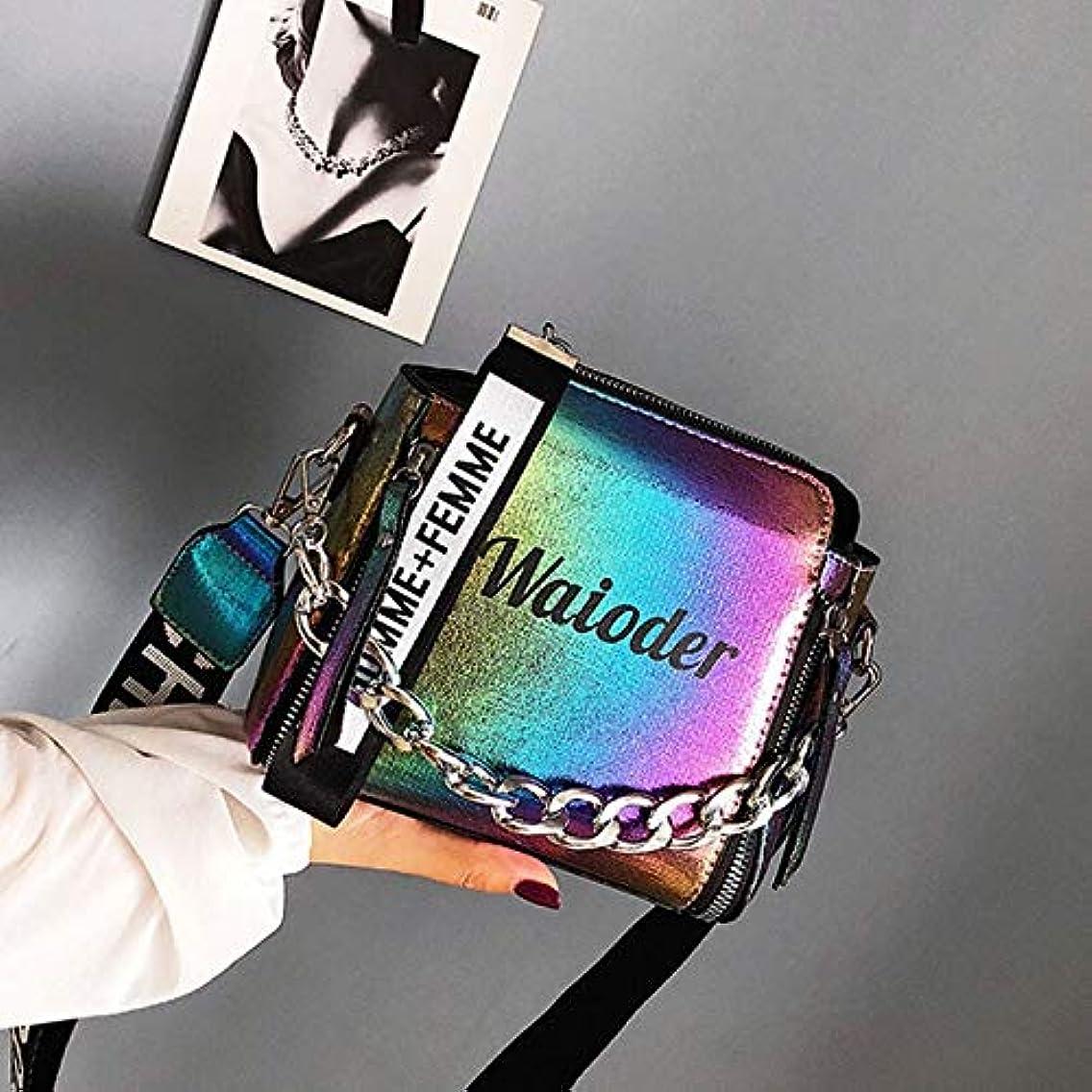 ユーモラス目立つ甘くするLPPレーザーの女性の手紙ショルダーバッグイン人気女性ハンドバッグ休日 PU のためのデザイン絶妙なクロスボディバケット小銭入れ 小さい