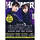 Metal Hammer [UK] October 2019 (BABYMETAL表紙号)
