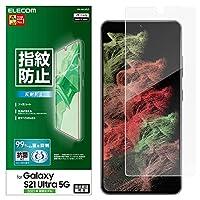 エレコム Galaxy S21 Ultra 5G GalaxyS21 ウルトラ フィルム 指紋防止 反射防止 PM-G213FLF クリア
