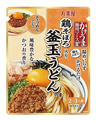 丸美屋食品工業 かけうま麺用ソース 鶏そぼろ入り 釜玉うどんの素 230g ×5袋