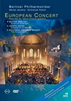 European Concert From Istanbul [DVD]