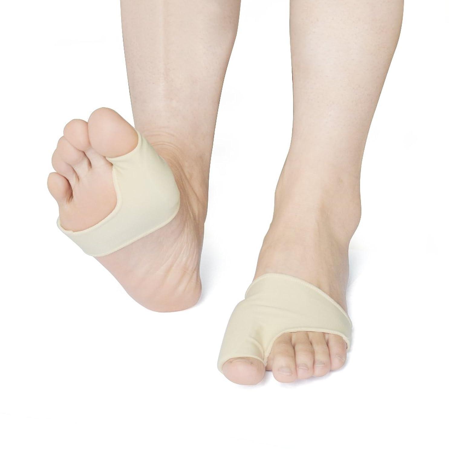 複数範囲白雪姫KONMEI 外反母趾 サポーター 足底筋膜炎 インソール 足裏 足底 痛み クッション(2個入り)