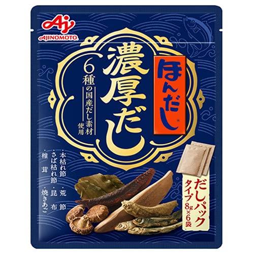味の素 ほんだし濃厚だし(スティック6本入り) 48g(8g×6袋)×15袋入×(2ケース)