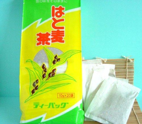 昔の味そのまま 下郷農協 国産はと麦100%  はと麦茶ティーバッグ10gx20袋