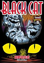 Black Cat (Hino Horror, Book 6)
