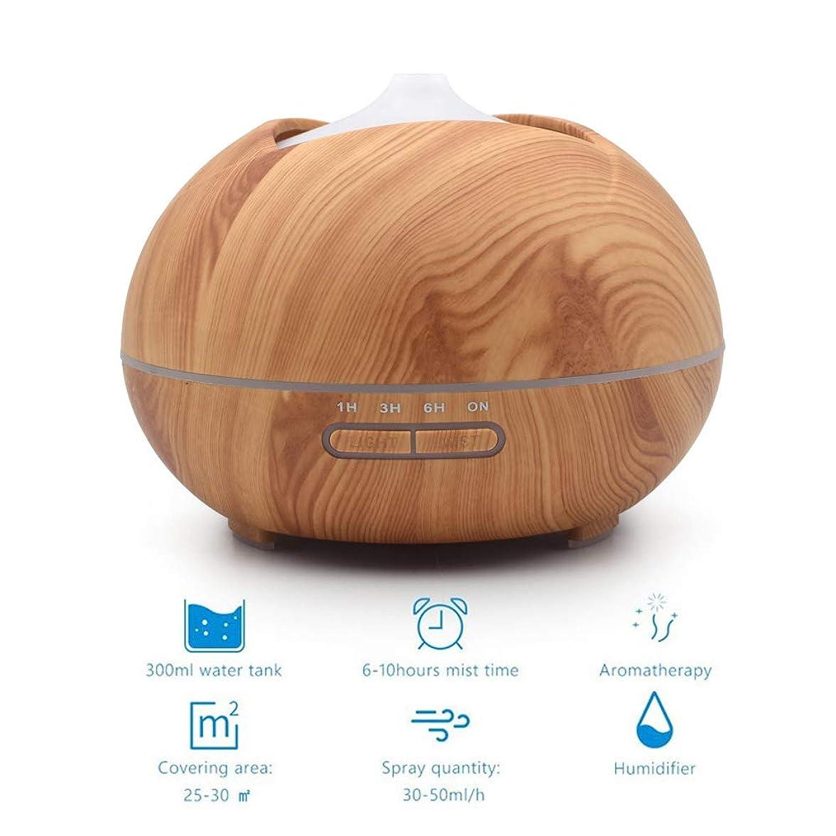 村問題更新木目クールミスト加湿器、500ミリリットルアロマセラピーディフューザー付き2ミストモードささやき静かな加湿器用寝室、ホーム、オフィス,lightwoodgrain