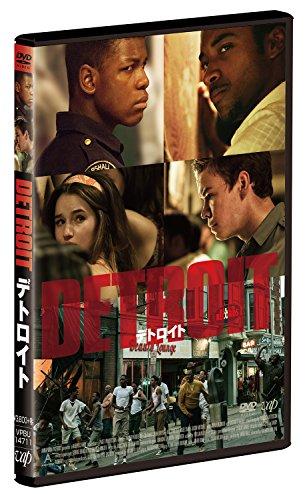 デトロイト[DVD]