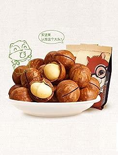 USA Seller:THREE SQUIRRELS NUTS SERIES MACADAMIA NUTS DELICIOUS 三只松鼠