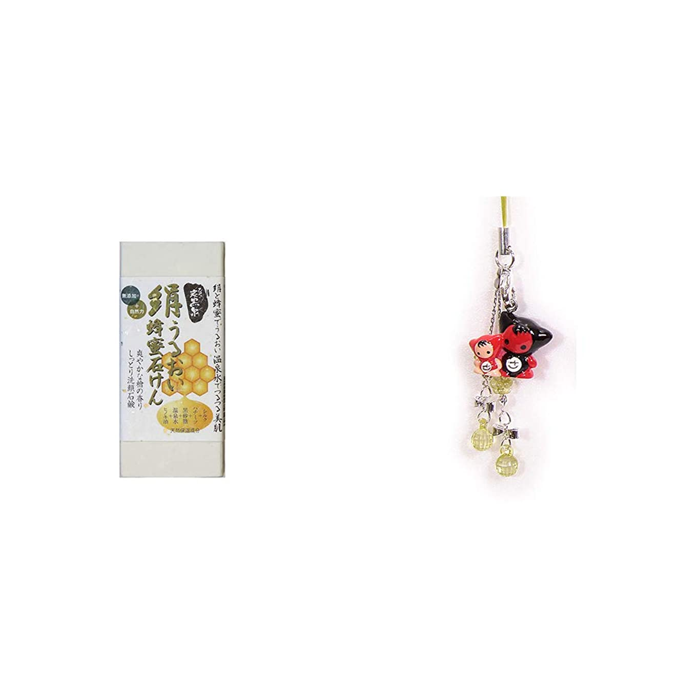 読みやすさオリエンテーション繰り返し[2点セット] ひのき炭黒泉 絹うるおい蜂蜜石けん(75g×2)?さるぼぼペアビーズストラップ 【緑】/縁結び?魔除け//