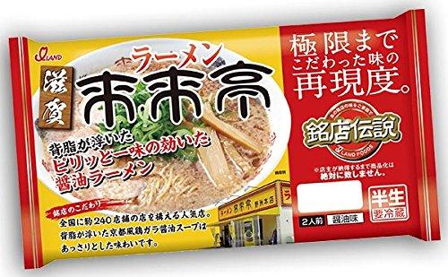 【冷蔵】【6パック】新銘店伝説 ラーメン来来亭 320g アイランド食品