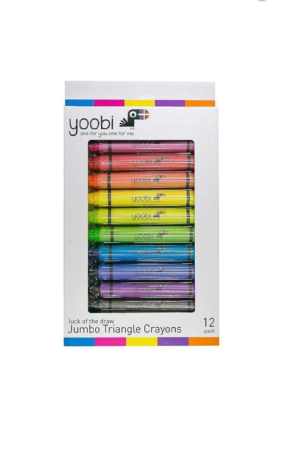 Yoobi Jumbo Triangle Crayons - Multicolor, 12 Pack