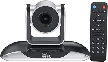 YSX A200 Video Conference Cam 1080p 3X Optical Zoom USB2.0 Wide Angle Video Conference Camera for Middle Meeting Room