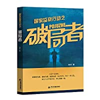 Game-action of state inspection(Chinese Edition)