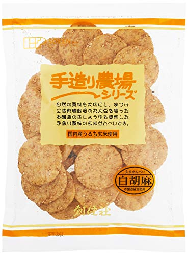 創健社 手造り農場 白胡麻玄米せん 煎餅 100g ×2個