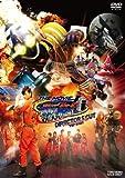 仮面ライダーフォーゼ THE MOVIE みんなで宇宙キターッ! ディレクターズカット版[DVD]