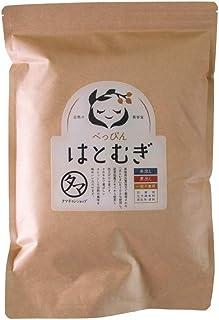 タマチャンショップ 発芽ハトムギティーバッグ30包 国産はと麦 ハトムギ はとむぎ 国産100% 無添加 美容 美肌