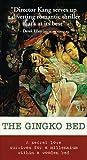Gingko Bed [VHS]